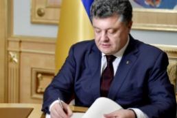 Порошенко одобрил создание военно-гражданских администраций в зоне АТО