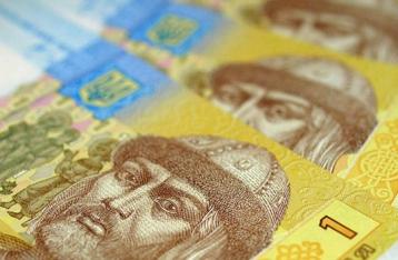 НБУ укрепил официальный курс на 2,25 гривни