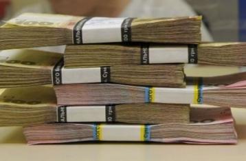 С начала года украинцы забрали из банков 17 миллиардов