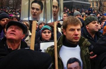 Российская полиция освободила нардепа Гончаренко