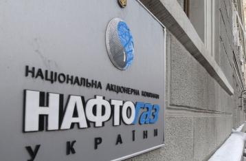 «Нафтогаз» будет платить «Газпрому» за поставки только через согласованные пункты