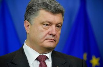 Порошенко призвал ЕС воздержаться от преждевременного оптимизма
