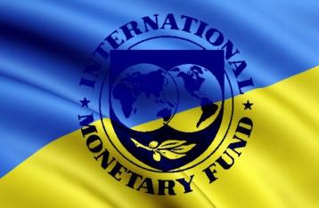 МВФ прогнозирует падение украинской экономики в 2015 году на 5,5%