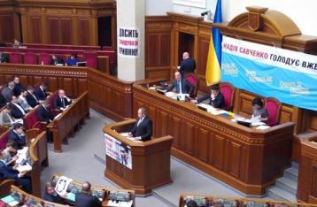 Рада дала согласие на арест трех судей Печерского суда
