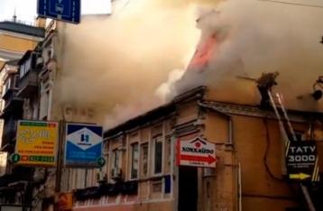 Во время тушения пожара в центре столицы погибли двое спасателей