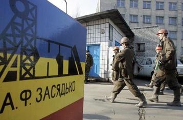 На шахте Засядько погибли 32 горняка