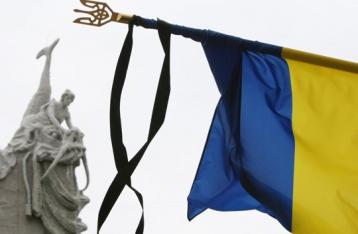 В Украине день траура по погибшим донецким шахтерам
