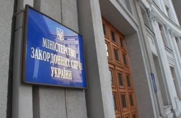 МИД советует украинцам учитывать «риски и угрозы» поездок в РФ