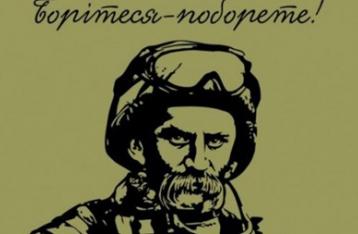 В Украине проходит радиомарафон «Шевченко мобилизует»