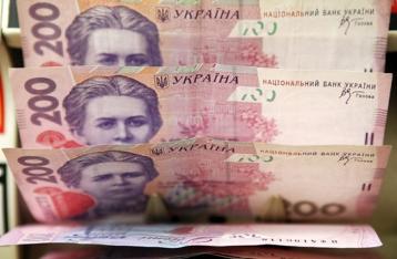 За январь украинские банки потеряли 8,5 миллиарда гривен