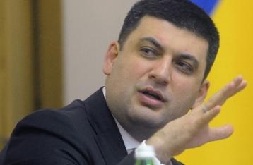 Гройсман объяснил, кто из Донбасса будет менять Конституцию