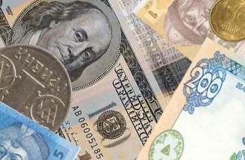 Официальный курс гривни укрепили еще на 18 копеек