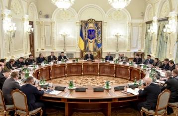 СНБО утвердил границы районов Донбасса с особым статусом