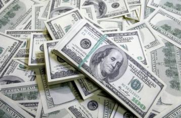 Деньги от МВФ уже начали поступать в Украину