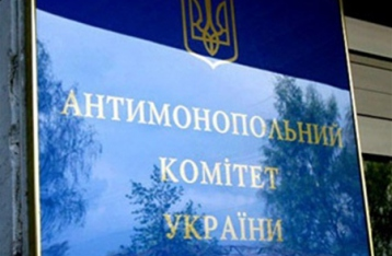 АМКУ обвинил «Киевхлеб» в необоснованном повышении цен