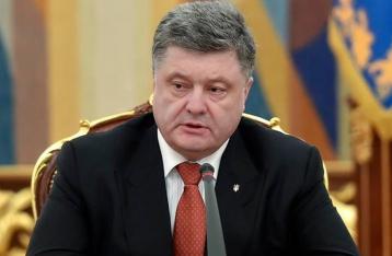 Порошенко: Если будет новый виток агрессии, Украина получит летальное оружие