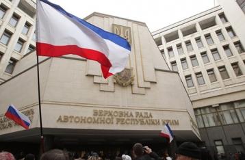 Суд арестовал имущество крымских депутатов и чиновников на 1,2 миллиарда гривен