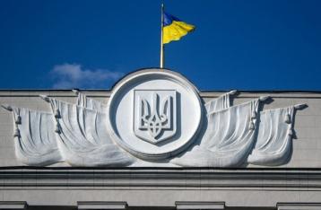 Рада поддержала обращение в ООН и Совет ЕС о введении миротворцев