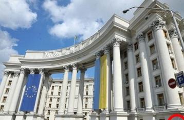 В МИД Украины надеются, что Россия свернет с пути агрессии
