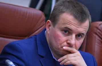 Демчишин анонсировал следующие переговоры по газу