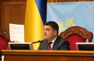 Гройсман подписал постановление об оккупированном Донбассе