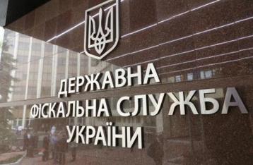 Кабмин назначил временного главу Фискальной службы