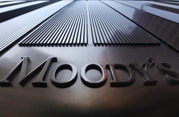 Moody's понизило рейтинг Украины до преддефолтного