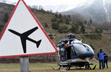 Спровоцировать авиакатастрофу во Франции мог пилот