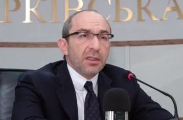 ГПУ передала в суд дело против Кернеса