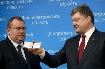 Порошенко представил нового руководителя Днепропетровской ОГА