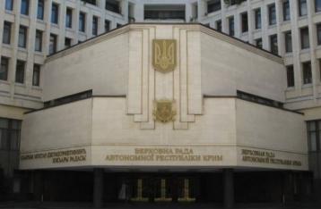 Объявлены в розыск 76 бывших крымских депутатов