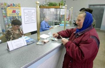 Как будут платить пенсии с апреля и когда ждать их повышения