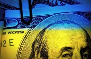 Убытки банков Украины за январь-февраль составили 74,5 миллиарда