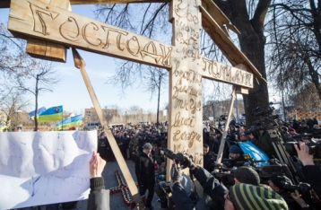 В Совете Европы недовольны расследованием преступлений на Майдане