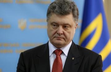 Порошенко анонсировал арест активов и счетов россиян