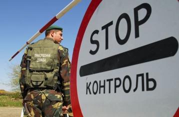 На границе Украины с Приднестровьем произошла стрельба, ранен молдаванин