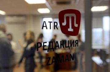 Порошенко поручил создать условия для работы ATR в Украине