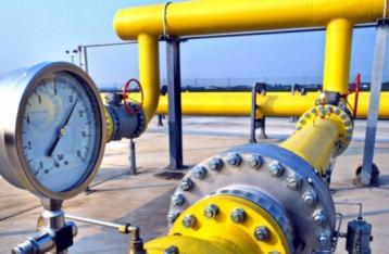В РФ назвали новую цену газа для Украины