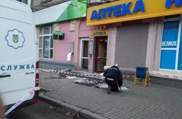 В Киеве возле отделения банка прогремел взрыв