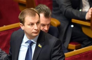 Барна назначен главой Тернопольской ОГА