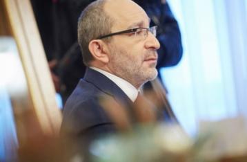 Дело Кернеса рассмотрит суд Полтавы