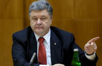 Порошенко призвал депутатов отменить залог для коррупционеров