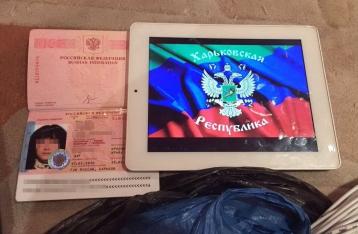 СБУ: Задержана подозреваемая в организации взрыва в Харькове