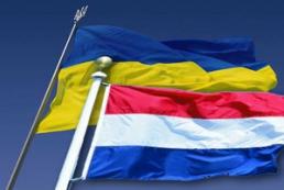 Нижняя палата парламента Нидерландов ратифицировала Ассоциацию Украина-ЕС