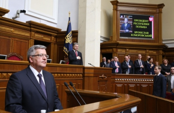 Коморовский: Без свободной Украины не будет безопасной Европы
