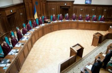 Минюст: Уголовные дела завели на семерых судей КСУ