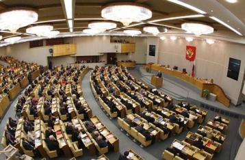 В Госдуме предлагают ввести российских миротворцев на Донбасс