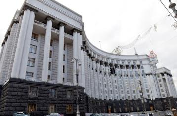 Кабмин утвердил перечень долгов для реструктуризации