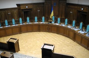 КСУ призывает прекратить давление на суд