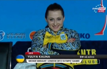 Украинка стала чемпионкой Европы по тяжелой атлетике